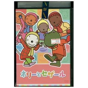 ネリーとセザール 8 DVD レンタル版 レンタル落ち 中古 リユース gift-goods