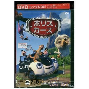 ポリスカーズ DVD レンタル版 レンタル落ち 中古 リユース gift-goods