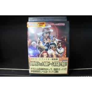 ストリートファイター 暗殺拳 DVD レンタル版 レンタル落ち 中古 リユース gift-goods
