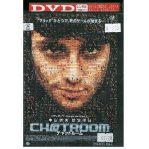 チャットルーム DVD レンタル版 レンタル落ち 中古 リユース|gift-goods
