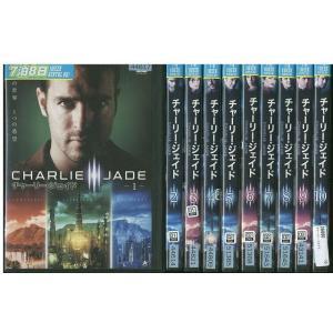 チャーリー・ジェイド 全10巻 DVD レンタル版 レンタル落ち 中古 リユース 全巻 全巻セット|gift-goods