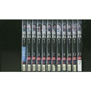 チュノ 推奴 全12巻 DVD レンタル版 レンタル落ち 中古 リユース 全巻 全巻セット|gift-goods
