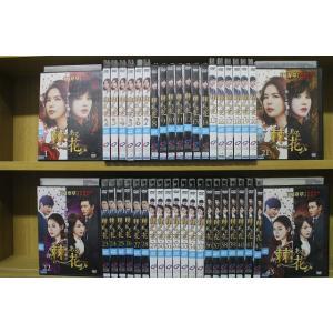 棘のある花 全43巻 DVD レンタル版 レンタル落ち 中古 リユース 全巻 全巻セット|gift-goods