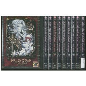 トリニティ ブラッド 10巻set(未完) DVD レンタル版 レンタル落ち 中古 リユース|gift-goods