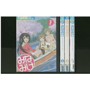 みなみけ 全4巻 DVD レンタル版 レンタル落ち 中古 リユース 全巻 全巻セット|gift-goods
