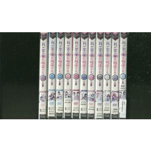 我が家のお稲荷さま。 1〜11巻セット(未完) DVD レンタル版 レンタル落ち 中古 リユース|gift-goods