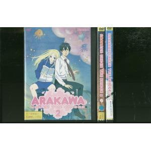 荒川アンダー ザ ブリッジ2 (未完)3巻セット DVD レンタル版 レンタル落ち 中古 リユース|gift-goods
