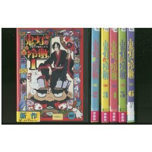 鬼灯の冷徹 全6巻 DVD レンタル版 レンタル落ち 中古 リユース 全巻 全巻セット|gift-goods