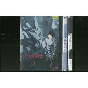 シドニアの騎士 3巻セット(未完) DVD レンタル版 レンタル落ち 中古 リユース|gift-goods