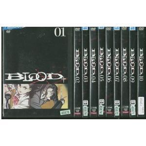 BLOOD+ ブラッドプラス 1〜10巻セット(未完) DVD レンタル版 レンタル落ち 中古 リユース gift-goods