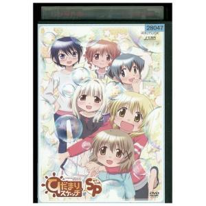 ひだまりスケッチ×SP DVD レンタル版 レンタル落ち 中古 リユース gift-goods