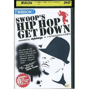 Style kings SWOOPs DVD レンタル版 レンタル落ち 中古 リユース|gift-goods