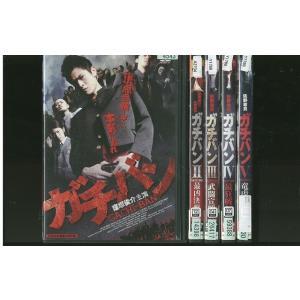 ガチバン 1〜5巻セット(未完) DVD レンタル版 レンタル落ち 中古 リユース|gift-goods