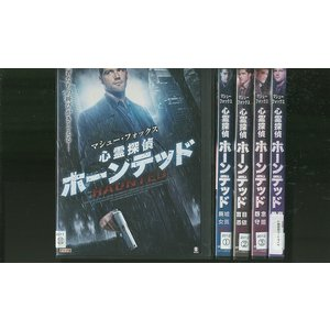 心霊探偵ホーンテッド 全5巻 DVD レンタル版 レンタル落ち 中古 リユース 全巻 全巻セット|gift-goods