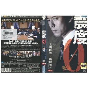 震度0 上川隆也 國村隼 DVD レンタル版 レンタル落ち 中古 リユース gift-goods