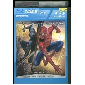 スパイダーマン3 ブルーレイ Bru-ray BD レンタル版 レンタル落ち 中古 リユース|gift-goods