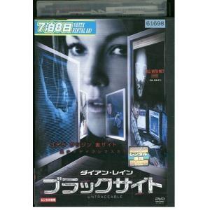 ブラックサイト DVD レンタル版 レンタル落ち 中古 リユース|gift-goods