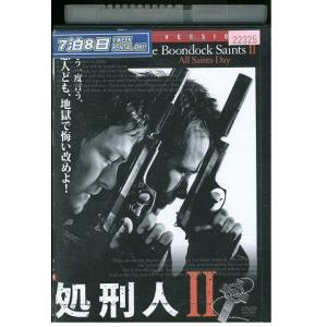処刑人2 ショーン・パトリック・フラナリー DVD レンタル版 レンタル落ち 中古 リユース gift-goods
