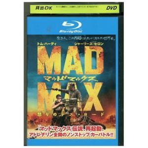 マッドマックス 怒りのデスロード ブルーレイ Bru-ray BD レンタル版 レンタル落ち 中古 リユース|gift-goods