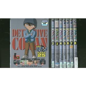 名探偵コナン Part25 1〜8巻セット(未完) DVD レンタル版 レンタル落ち 中古 リユース|gift-goods