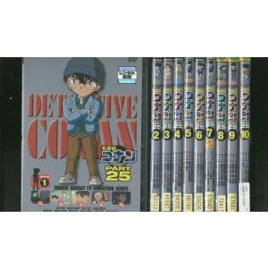 名探偵コナン Part25 全10巻 DVD レンタル版 レンタル落ち 中古 リユース 全巻 全巻セット|gift-goods