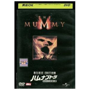 ハムナプトラ 失われた砂漠の都 DVD レンタル版 レンタル落ち 中古 リユース gift-goods