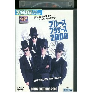 DVD ブルース・ブラザース2000 レンタル落ち EEE10122|gift-goods