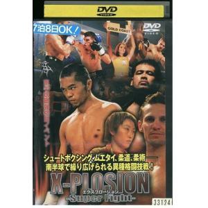 X-PLOSION DVD レンタル版 レンタル落ち 中古 リユース|gift-goods