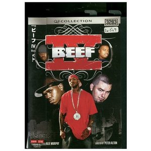 DVD BEEF IV ビーフ IV JAY-Z The Game Ras Kass レンタル落ち EEE09741|gift-goods