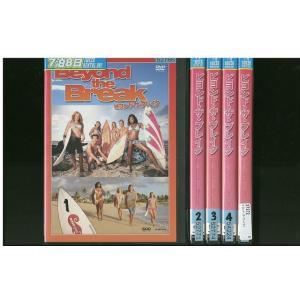ビヨンド・ザ・ブレイク シーズン1 全5巻 DVD レンタル版 レンタル落ち 中古 リユース 全巻 全巻セット|gift-goods