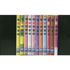 暗殺教室 第1期 全11巻 DVD レンタル版 レンタル落ち 中古 リユース 全巻 全巻セット|gift-goods
