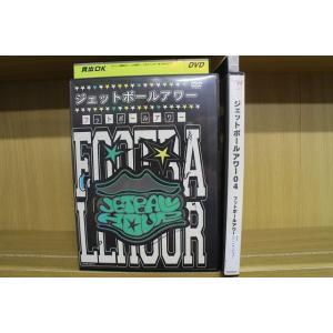 ジェットボールアワー 2巻セット DVD レンタル版 レンタル落ち 中古 リユース|gift-goods