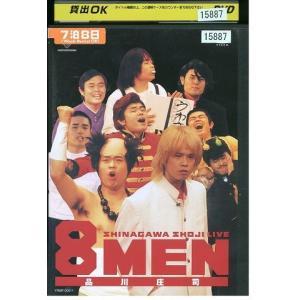 エイトメン 8MEN DVD レンタル版 レンタル落ち 中古 リユース|gift-goods