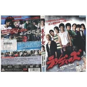 ランディーズ 川村陽介 DVD レンタル版 レンタル落ち 中古 リユース|gift-goods
