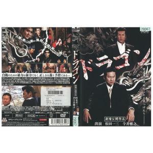 ドラゴン・松田一三 DVD レンタル版 レンタル落ち 中古 リユース|gift-goods