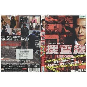 捜査線 LINE OVER 大沢樹生 DVD レンタル版 レンタル落ち 中古 リユース|gift-goods