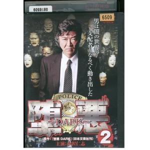 堕悪 DARK 2 小沢仁志 DVD レンタル版 レンタル落ち 中古 リユース|gift-goods