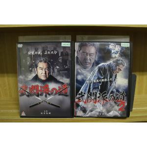 武闘派の道 松方弘樹 全2巻 DVD レンタル版 レンタル落ち 中古 リユース 全巻 全巻セット|gift-goods