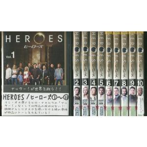 HEROES ヒーローズ シーズン1  1〜10巻セット(未完) DVD レンタル版 レンタル落ち 中古 リユース|gift-goods