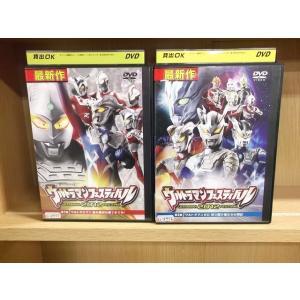 ウルトラマンフェスティバル2012 全2巻 DVD レンタル版 レンタル落ち 中古 リユース 全巻 全巻セット|gift-goods