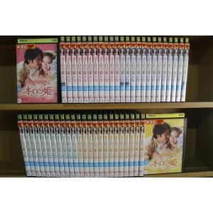 オーロラ姫 全50巻 DVD レンタル版 レンタル落ち 中古 リユース 全巻 全巻セット|gift-goods