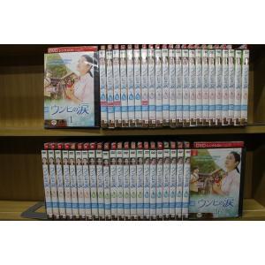 ウンヒの涙 全46巻 DVD レンタル版 レンタル落ち 中古 リユース 全巻 全巻セット|gift-goods