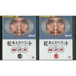 松本人志のコント MHK 全2巻 DVD レンタル版 レンタル落ち 中古 リユース 全巻 全巻セット gift-goods