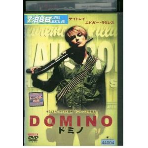DOMINO ドミノ キーラ・ナイトレイ DVD レンタル版...