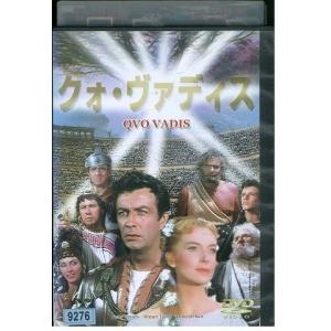 クォ・ヴァディス DVD レンタル版 レンタル落ち 中古 リユース gift-goods