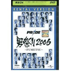PRIDE 男祭り 2006 FUMETSU  DVD レンタル版 レンタル落ち 中古 リユース|gift-goods