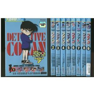 名探偵コナン Part7 全9巻 DVD レンタル版 レンタル落ち 中古 リユース 全巻 全巻セット|gift-goods