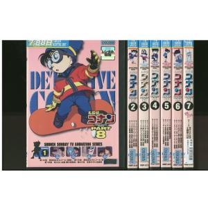 名探偵コナン Part8 全7巻 DVD レンタル版 レンタル落ち 中古 リユース 全巻 全巻セット gift-goods