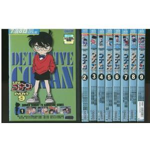 名探偵コナン Part9 全9巻 DVD レンタル版 レンタル落ち 中古 リユース 全巻 全巻セット gift-goods