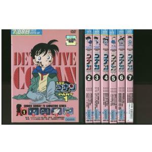 名探偵コナン Part1 全7巻 DVD レンタル版 レンタル落ち 中古 リユース 全巻 全巻セット|gift-goods